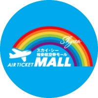 Airticket-Mall reviews