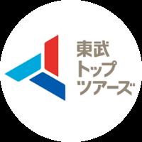 TobuTopTours.jp bewertungen