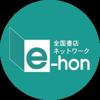 e-hon.ne.jp şərhlər