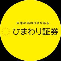 sec.himawari-group.co.jp anmeldelser