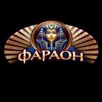 Pharaon Club reviews