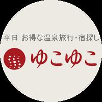 Yukoyuko.net レビュー
