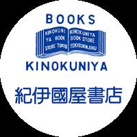 Kinokuniya.co.jp bewertungen