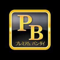P-Bandai.jp レビュー