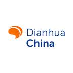 DianhuaChina.com reviews