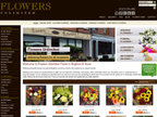Flowers Unlimited Brighton reviews