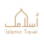 Islamic Travel reviews