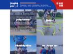 Jogging Pals reviews
