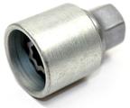 Locking Wheel Nut Keys reviews