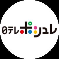NtvShop.jp şərhlər