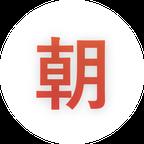 Asari Services reviews