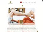 Shen Mantra reviews