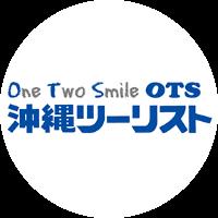 Otsinfo.co.jp anmeldelser