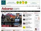 Asbarez News reviews