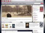 Bazar Forlag reviews