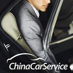 China Car Service reviews