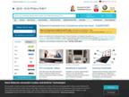 IPC-Computer Deutschland GmbH reviews