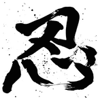 Nin Nin Game reviews