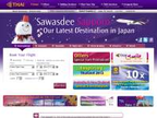 Thai Airways International reviews