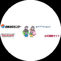 0120-00-2222.jp reviews