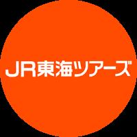 JR Tokai Tours (jrtours.co.jp) şərhlər