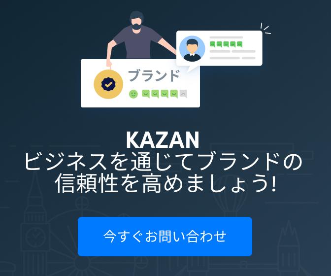 kazan.io